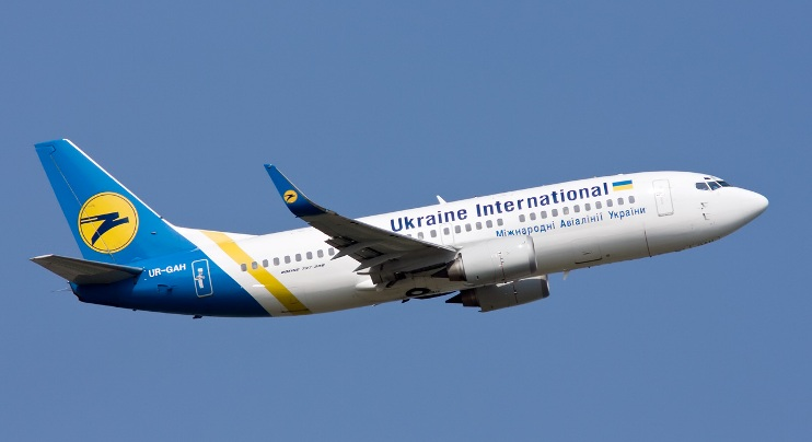 Резервация на самолетен билет на авиокомпания UKRAINE INTERNATIONAL AIRLINES