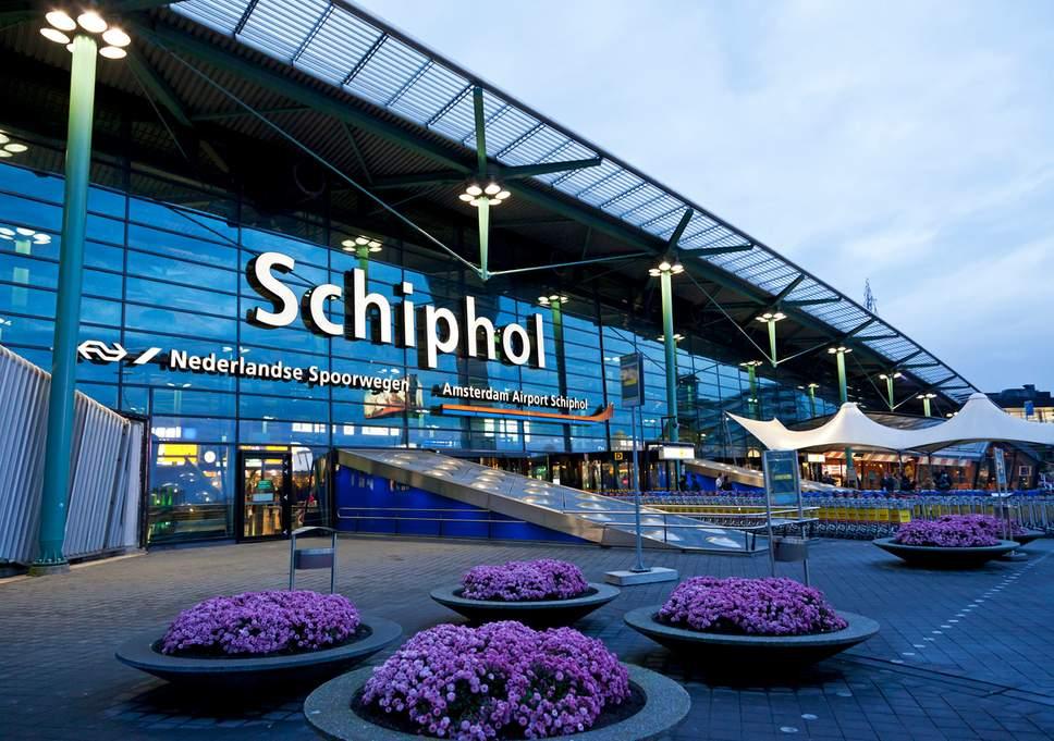 Международно летище Амстердам (AMS)
