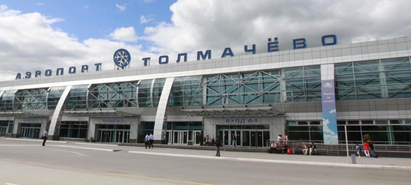 Самолетни билети Новосибирск